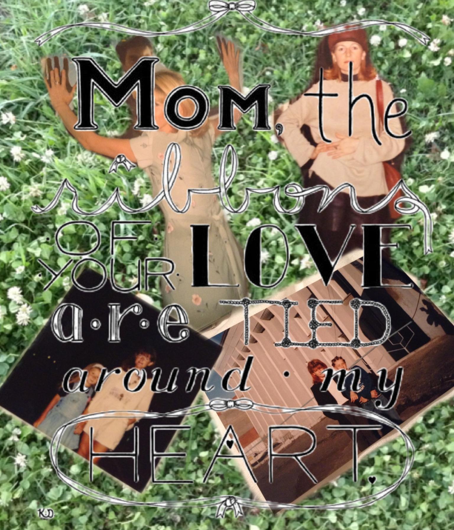 Мамачка любимая самая красивая