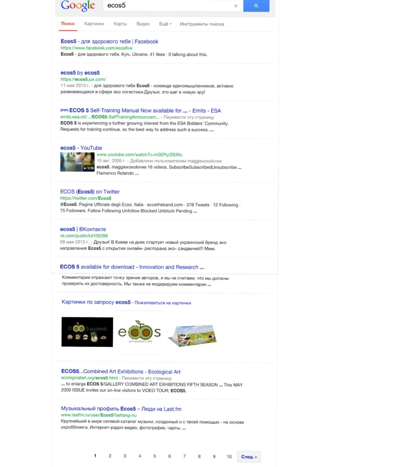 Ecos5 рейтинг Google